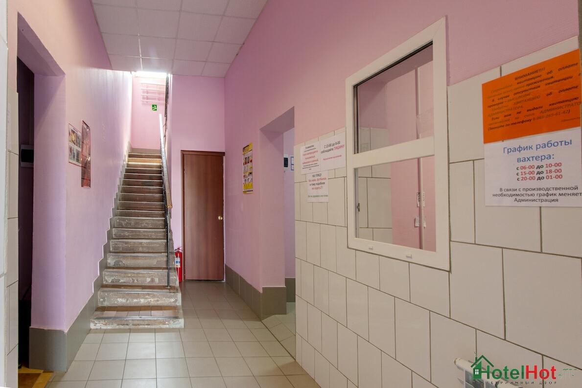 Как происходит заселение в общежитие в Москве?