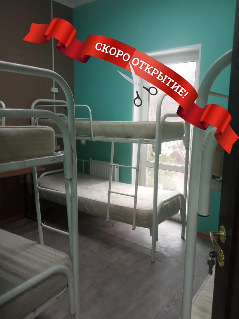 Гостевой дом Некрасовка