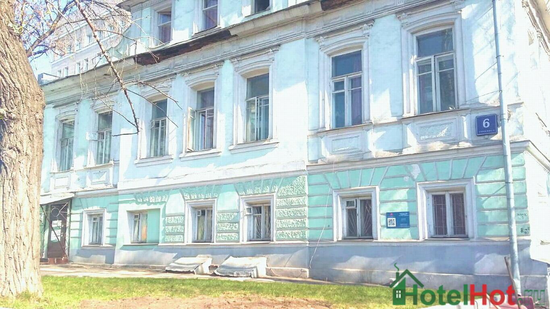Хостел «ХотелХот Бауманская»